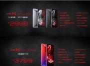 努比亚3S搭载高通骁龙855Plus以及90hz屏、液冷散热加持2999起