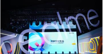 "realme四摄迅猛龙realme Q 998元起售 带来一场""真敢"