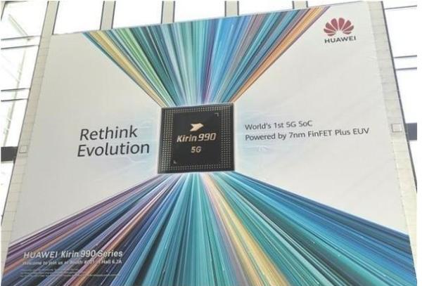 科技来电:海思麒麟990集成5G基带,今天正式发布,Mate30搭载