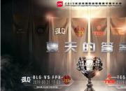 炫龙DD2 Plus限时特惠,英雄联盟LPL夏季总决赛开战在即