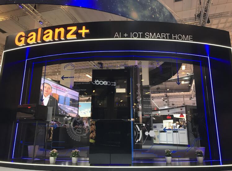 """让世界共享""""Galanz+智慧家居"""" IFA2019:见证中国品牌格兰仕的文化自信"""