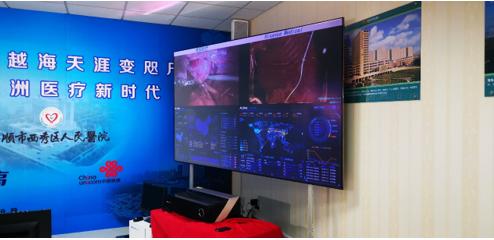 跨越3000公里!海信参与完成全球首例3D+8M+5G+机器人远程手术