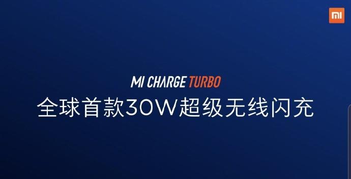 侃哥:小米发布30W超级无线闪充;iPhone11可能带来的改变