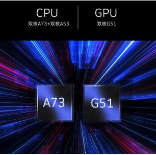 高端硬件配置 创维A5带来畅快游戏体验