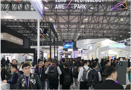 """AWE2020:智竞未来,让科技""""发烧"""""""