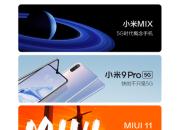 小米发布的是MIX 4 还是MIX5G折叠屏 还是MIX α
