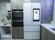919美好生活节:Leader冰箱智能食材提醒,年轻生活不过期