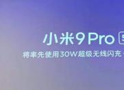小米新品发布会   电视 、手机、 MIUI 11齐上阵