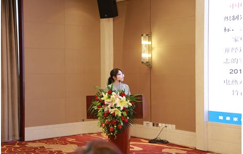 高端严选·鲜活一生——2019A⁺认证高性能产品发布会(冰箱/空调专场)在京召开