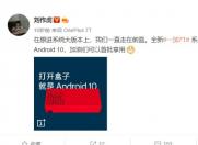 Android 10正式版  除了一加7T 还有华为Mate30系列