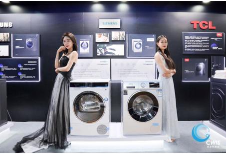 致净生活・健康呵护 洗衣机细分市场积蓄新动能