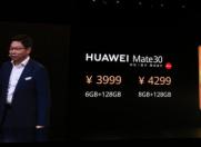 科技来电:流畅度超越苹果iPhone,华为Mate30  3999元起 5G版4999
