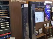 海尔空调北京青岛反超:智能空调贡献大