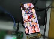 疑似荣耀V30 Pro面板曝光 三星S10+既视感强烈