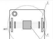 不为发烧而生!小米科技申请散热专利解决发热问题
