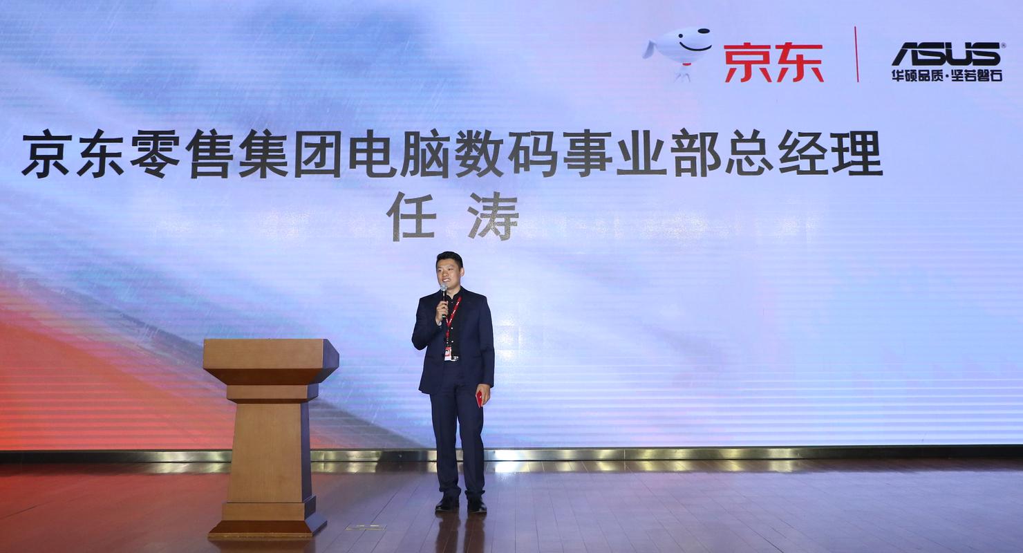 京东与华硕路由战略合作 首发全新电竞特工系列路由
