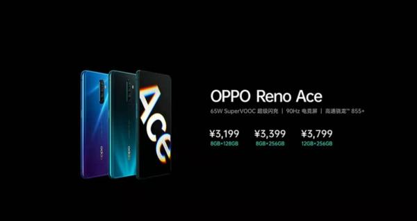 彻底摆脱高价低配称号,OPPO Reno Ace 全新升级2999起跳