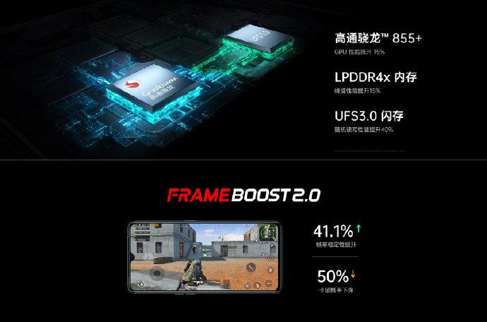 OPPO正式发布Reno Ace超级玩家手机