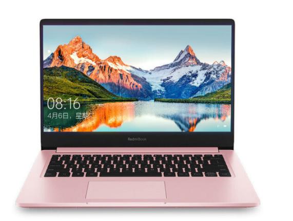 超级高档又可爱   粉色少女心笔记本电脑
