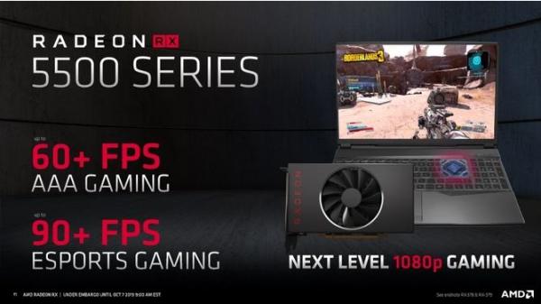 科技来电:翻身农奴把歌唱,显卡新秀AMD RX5500规格确认