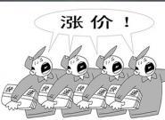 备战双11!快递业涨价暗流涌动 暂未波及消费者