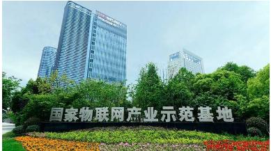 中国又一物联网巨头遭美禁令 芯片遇闭环家电企业集体发力