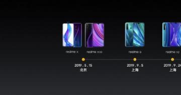 """""""6400万+90Hz"""" realmeX2 Pro发出""""真香""""警告"""