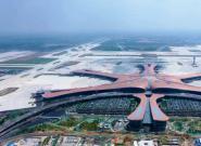 9家中外航司将入驻,美的中央空调全力护航大兴机场首个供暖季