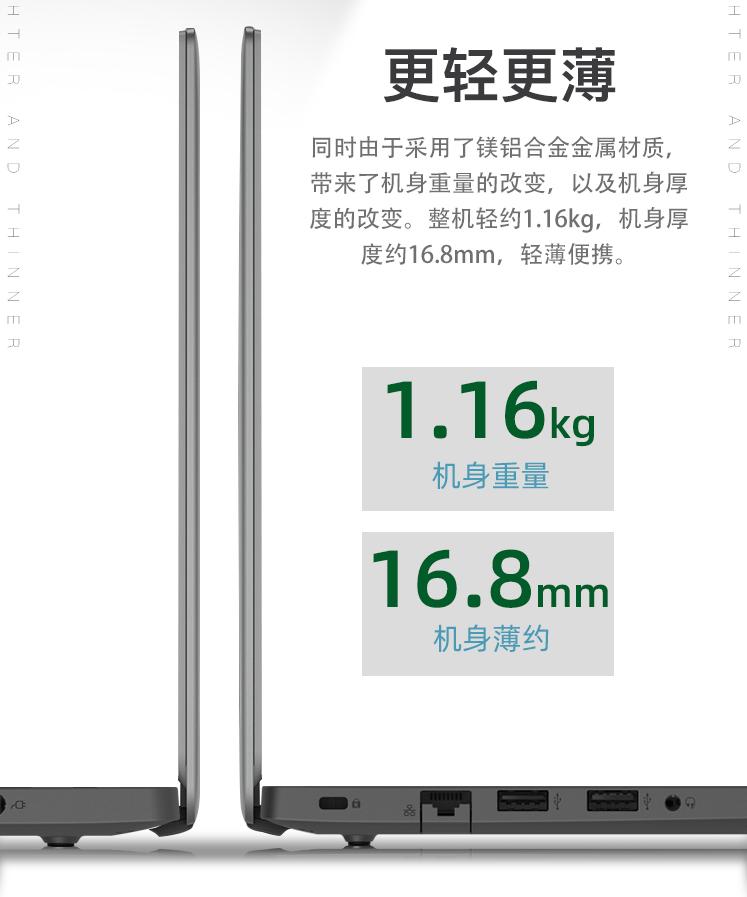 """极致简约商务范儿 10代i5神舟精盾U45A2""""满减""""进行时"""