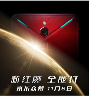 明天三星Galaxy Fold国行版  小米Note 10 发布  全新红魔电竞手机开启众筹