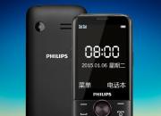 双11想给父母买一部省心的手机  4000毫安很大气