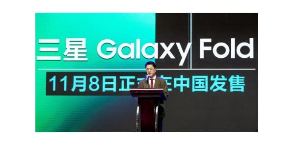 三星Galaxy Fold二次上架与华为 Mate X 提起抢占折叠屏市场