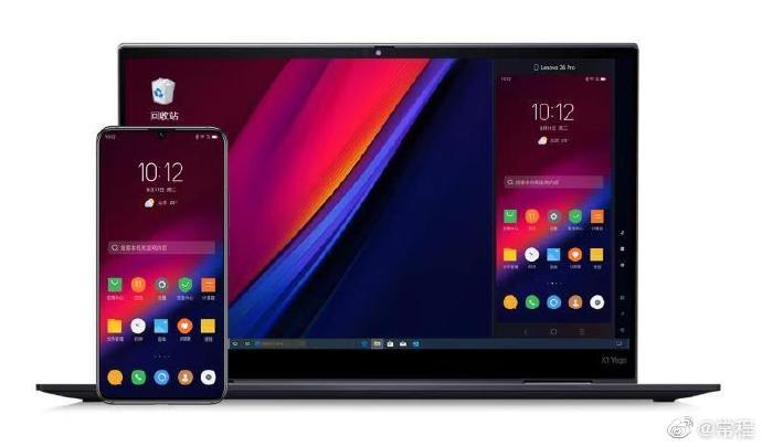 "侃哥:骁龙865将于12月初亮相;联想""Lenovo One""下周揭晓"