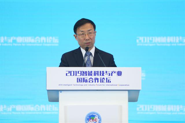 2019智能科技与产业国际合作论坛在 第二届中国国际进口博览会期间成功举办