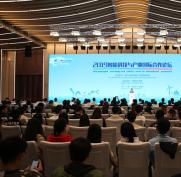 2019智能科技与产业国际合作论坛在第二届进博会现场成功举办