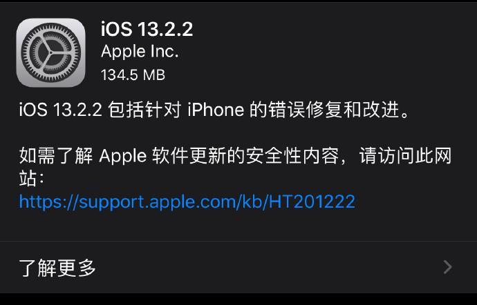 侃哥:综合117分 iPhone 11 Pro Max位列DxO榜单第三位