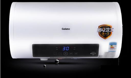 超值好家电 格兰仕油烟机热水器完全满足生活所需