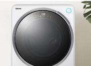 双11进入战备状态 格兰仕多款洗衣机定义品质生活