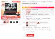 炫龙KP3 Plus领跑光棍购物节 炫龙笔记本双11钜惠