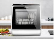 免安装台式洗碗机  能充分释放您的双手