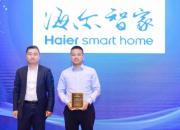 2019中国智慧家庭解决方案之星及智能家电家居产品之星正式颁布