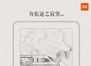 科技来电:小米电纸书即将登场 墨水屏看小说岂不是更棒!