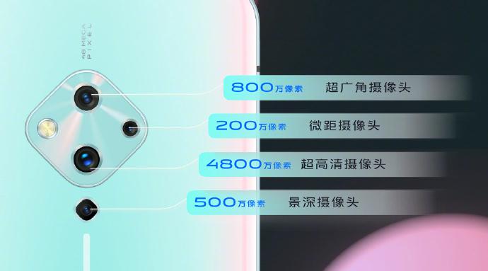 蔡徐坤同款 vivo S5給你一步到位的5重美顏