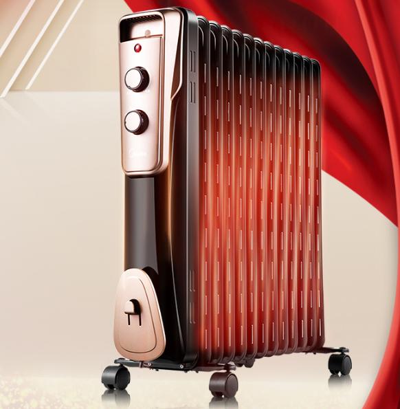 温暖整个冬季  电热油汀13片取暖器推荐