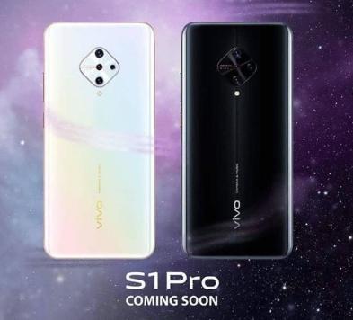 11月20日 realme 5s   vivo S1 Pro发布    Oppo推出ColorOS 7