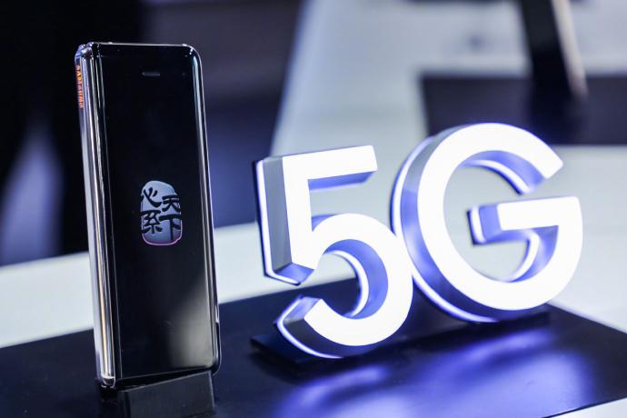 侃哥:小米开发者大会正式召开;三星发布W20 5G折叠手机