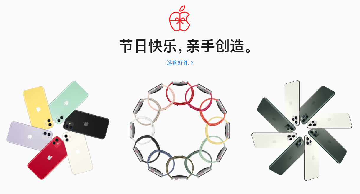 侃哥:1071元,苹果正式推出iPhone11系列智能电池壳