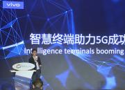 世界5G大会在京召开 vivo通信研究院院长秦飞发表演讲
