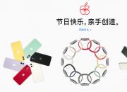 """侃哥:""""仅""""售1071元,苹果正式推出iPhone11系列智能电池壳"""