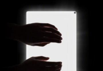 科技来电:华为Mate Pad Pro平板跑分出炉 新性能王子